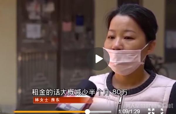 深圳女房东主动降租80万 网友:实力硬核包租婆