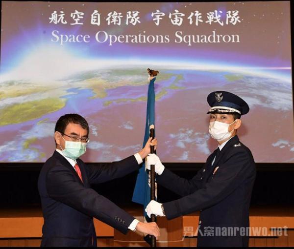 日本正式成立宇宙作战队 网友:浓浓奥特曼味儿