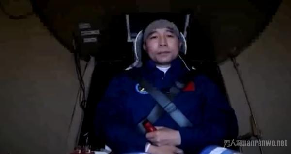 航天员22年从未按下的红色按钮 网友:这是有多大毅力