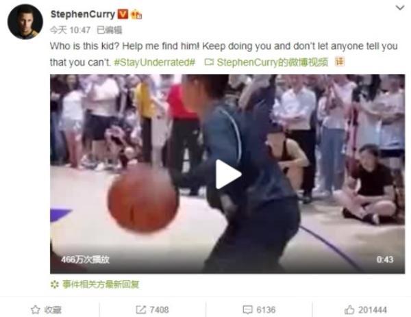 广东独臂篮球少年视频回应库里 网友:有梦想都了不起