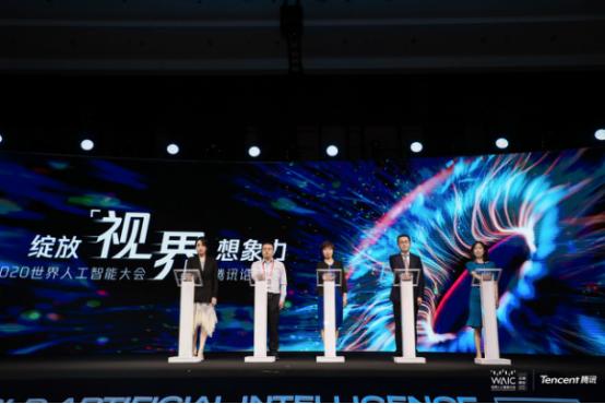 腾讯Light2.0计划正式发布,AI加速器助力青年科技人才培养
