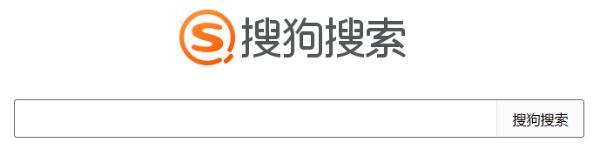 """搜狗""""嫁给""""腾讯:最懂王小川的,还是马化腾"""