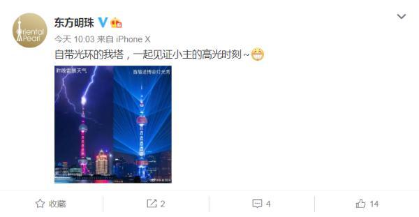 上海东方明珠塔被闪电击中,是谁在渡劫?