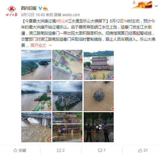 你以为的北京暴雨VS实际的暴雨