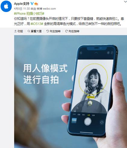 iPhone 12 mini没有5G?