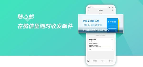 中国企业邮箱品牌有哪些,收费企业邮箱大全