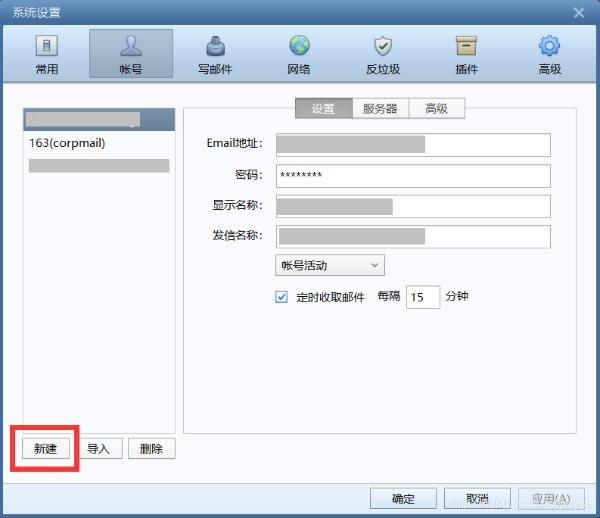 企业邮箱登录客户端怎么操作?公司企业邮箱怎么登录?