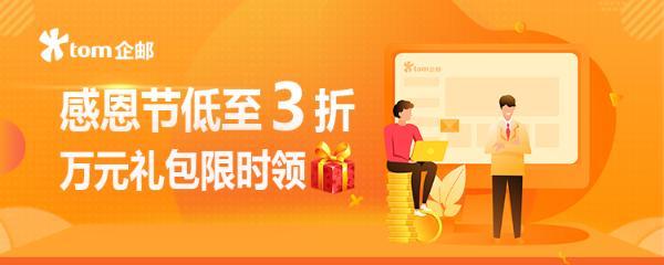 企业邮箱怎么申请?企业邮箱哪个好用?使用企业邮箱对生意有帮助吗?