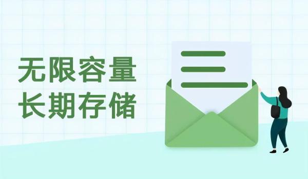 怎么申请公司企业邮箱?企业邮箱怎么登陆?