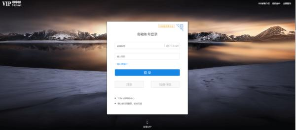 电子邮箱注册格式是什么?电子邮箱格式怎么写?