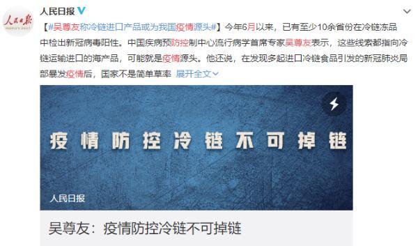 元旦春节期间如何防控疫情?看防控专家怎么说?