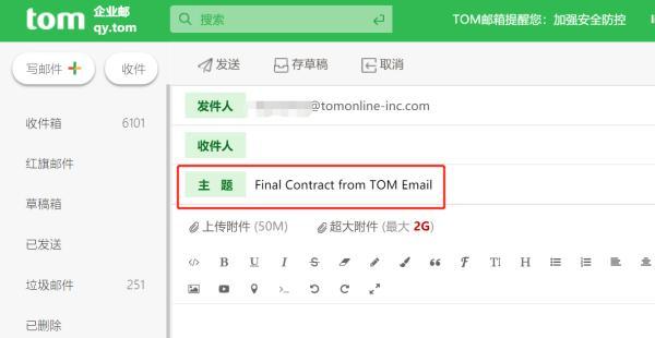 外贸企业邮箱有什么用处?外贸邮箱邮件怎么写?