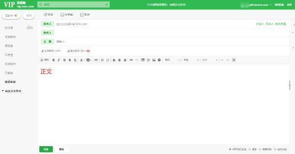 电子邮件的格式是什么?163邮箱怎么使用?