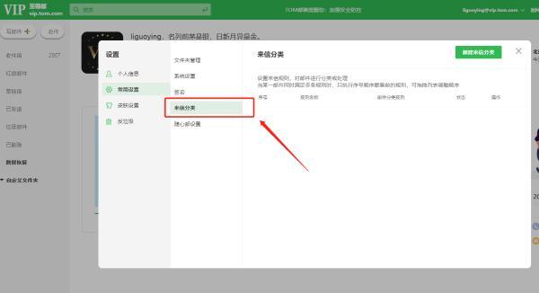 如何保护电子邮箱安全?163邮箱安全吗?
