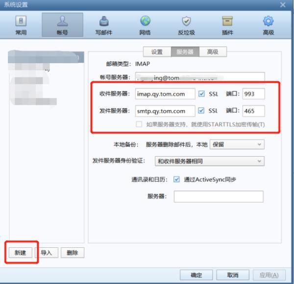 如何在web端登录企业邮箱? 163企业邮箱怎么登陆?