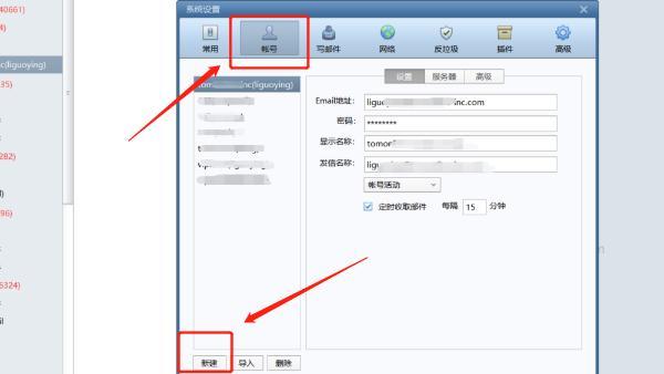 企业邮箱平台有哪些?如何在foxmail上设置企业邮箱账号?