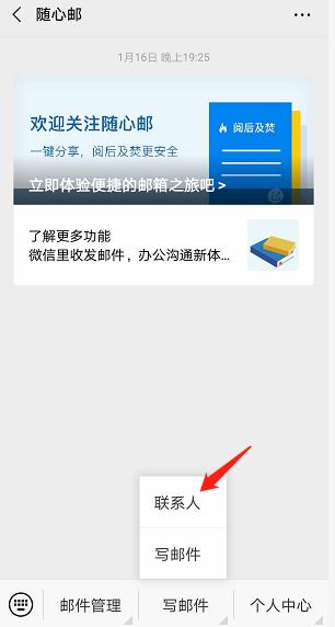 2021年到了,给自己个不一样的礼物,163.net邮箱超级会员特权!
