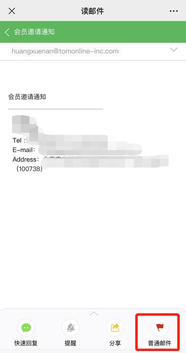 好用的邮箱是哪个电子邮箱?