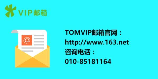 一款日常记事本,学习被安排的TOMVIP邮箱