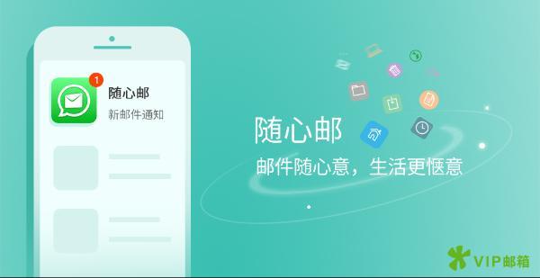 好用的移动办公app 2021年推荐办公软件!