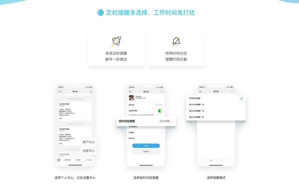 如何使用微信接收公司邮箱的邮件?企业微信邮箱好方便!