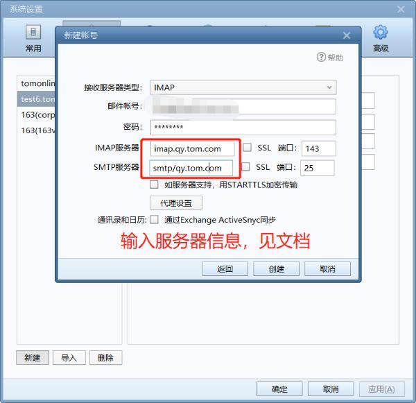 企业邮箱名称可以修改吗?外贸企业邮箱的高端操作你知道多少?