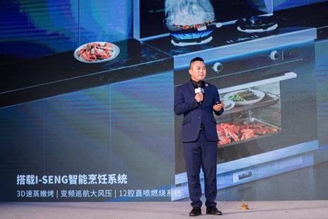 森歌电器新品I8智能蒸烤集成灶和U8除菌集成洗碗机问世,理想新厨房时代来临