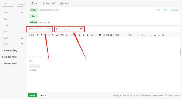 企业邮箱功能|邮箱附件大小是多少?企业邮箱发错的邮件可以撤回吗?