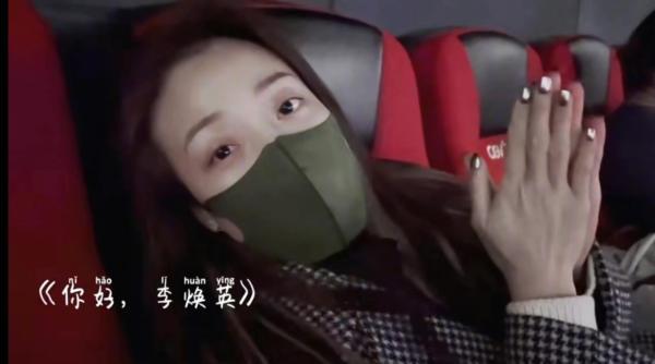 《你好,李焕英》看哭了,容祖儿是张小斐的女儿粉