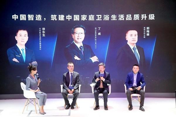 AWE首迎智能卫浴品牌 恒洁展现中国卫浴智造新高度