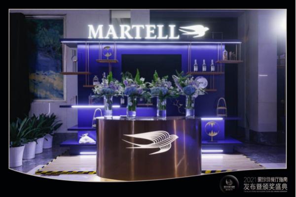 """马爹利见证2021年度美团""""黑珍珠餐厅指南""""发布"""