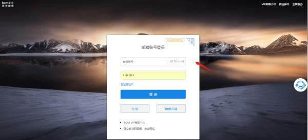 163 VIP邮箱如何群发邮件?注册电子邮箱哪家发信效果好?