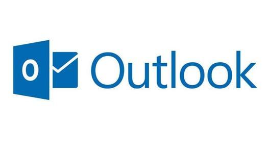 外贸行业用什么样的企业邮箱?适合国际收发的电子邮件库存!