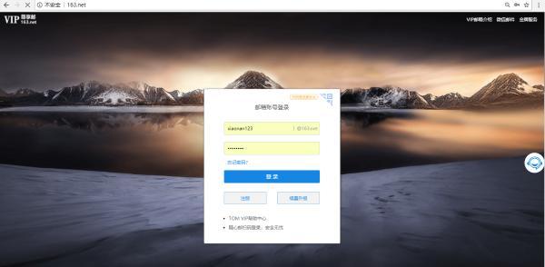电子邮箱是什么?注册邮箱163、tom、qq等品牌有什么好处?