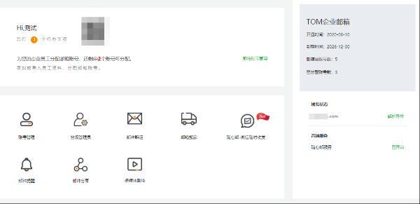 怎么登录使用企业邮箱?企业邮箱系统品牌哪个好?