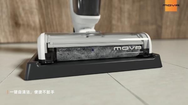 杀菌清洁一条龙,MOVA洗地机一机多用省心更省力