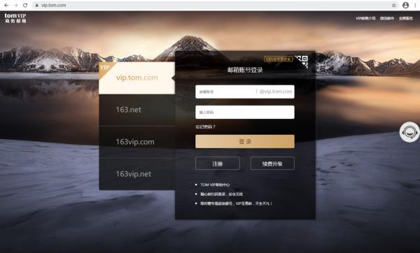 从华为鸿蒙系统的规模化推送,看电子邮箱注册未来的样子!