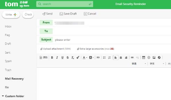 怎样申请免费企业邮箱,企业电子邮箱申请免费注册流程