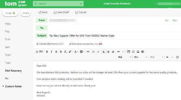 外贸邮箱购买申请哪个好?办公邮箱哪个比较好 工作中经常用什么邮箱?