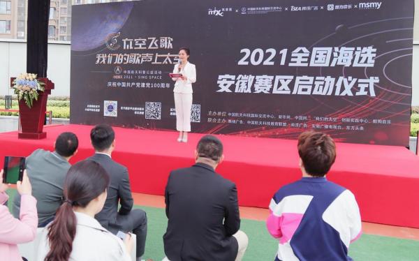 """航天日:300余场活动将上线,酷狗开启""""我们的声音上太空""""公益项目"""