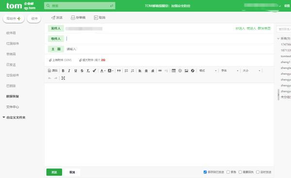 注册外贸电子邮件?怎么申请电子邮箱,企业邮箱怎么设置自动回复?