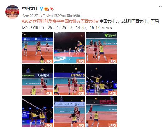 中国女排3-2力克巴西,朱婷、张常宁等主力回归,下次对阵荷兰,排名会发生怎样的变化?