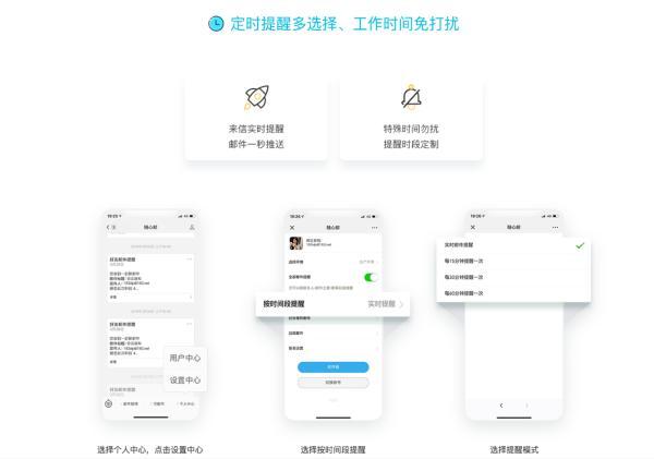 微信怎样绑定企业邮箱?企业邮箱设置微信提醒?微信和邮箱能绑定吗?