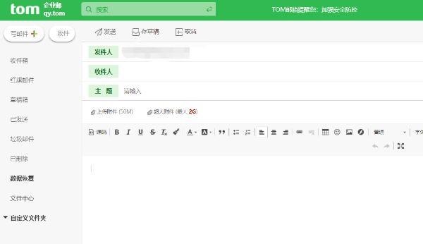 企业邮箱怎么弄? 企业邮箱是什么邮箱? 求一个企业邮箱账号