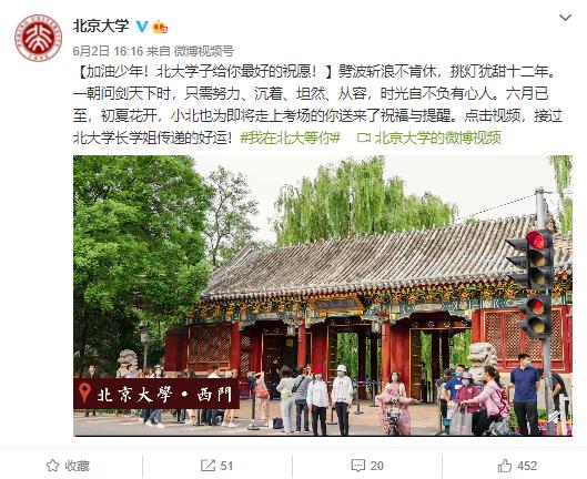 清华北大位列亚洲大学排名前二,这些专业最厉害你知道吗?