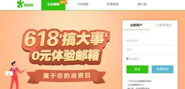 湖南邮箱收费标准一年多少钱,免费邮箱如何登录?