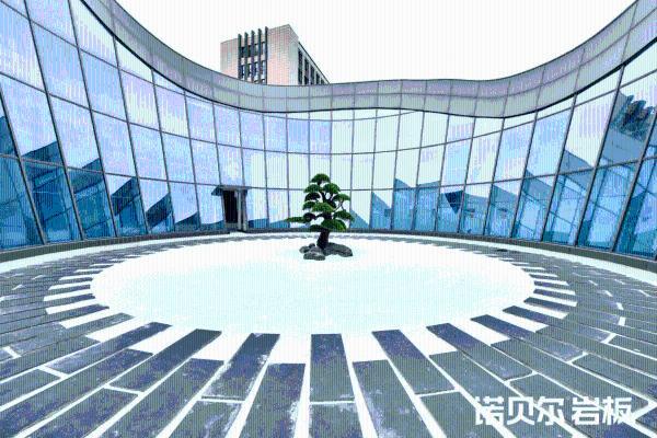全岩变革 震撼视界 | 诺贝尔科技文化中心盛大启幕 引领行业创造陶瓷新时代