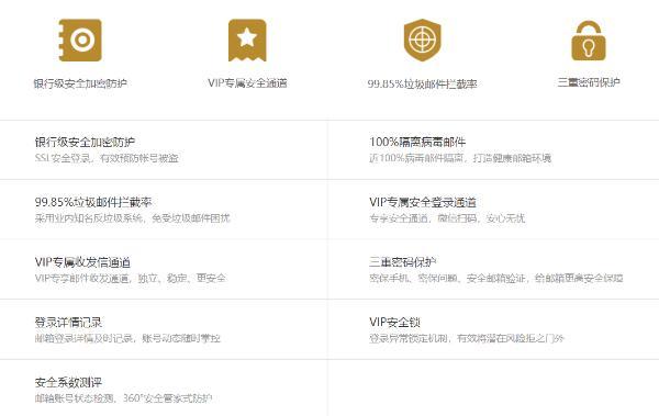 天津、大连、山东企业邮箱选择,外贸企业邮箱登陆入口怎么登陆?