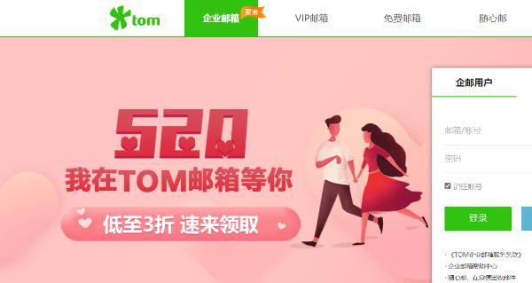 对比Outlook、Foxmail邮箱,天津、湖南、东莞企业邮箱哪个好?