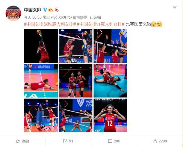 中国女排3-0胜意大利,排名上升,下次对阵美国队做了哪些准备?